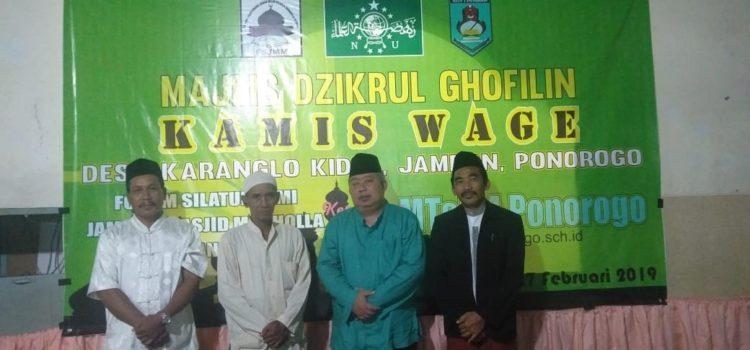 Bersama FSJMM Desa Karanglo Kidul, MTsN 4 Ponorogo Adakan Dzikrul Ghofilin
